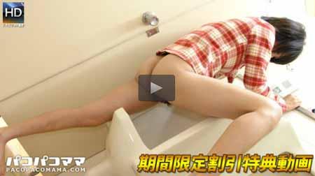 オバハーンで若林慶子がお漏らししそうになり男性用トイレに片足を高くあげ放尿して興奮