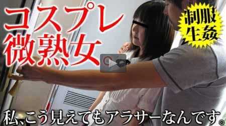 オバハーン○動画無料で熟女の木島るみが制服コスプレで興奮し黒いワレメを濡らしまくり