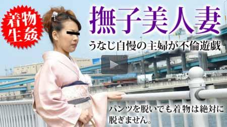 オバハーン50で御子柴悦子が和服で攻められると厭らしい声を上げ大量の愛汁を飛沫かせる